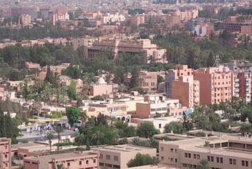 Marrakech : Journée d'information sur la retraite le 5 juillet