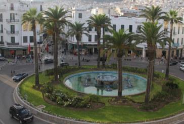 Tétouan : 9 projets d'investissement approuvés d'un montant de 371 MDH en 2016