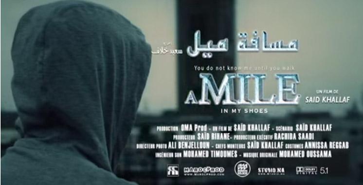 Le film marocain « A mile in my shoes» en compétition au Festival d'Oran du film arabe