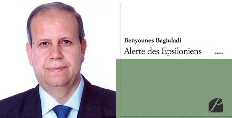Nouveau livre: L'imaginaire allié au scientifique par les soins de Benyounes Baghdadi