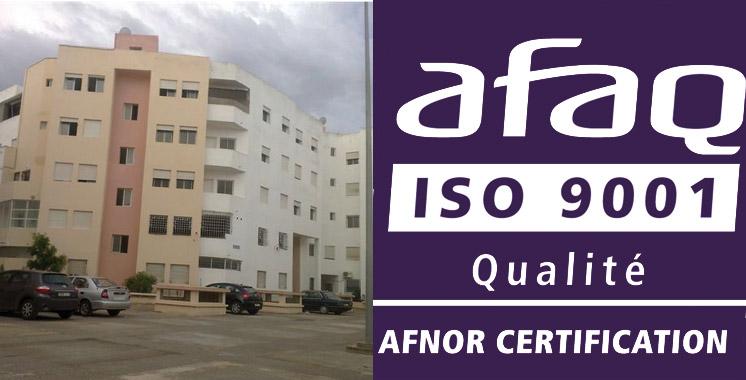 Chaabi Lil Iskane bénéficie une nouvelle fois de la norme ISO 9001