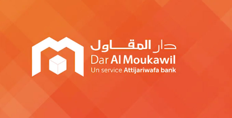 «Dar Al Moukawil» ouvre à Al Hoceima