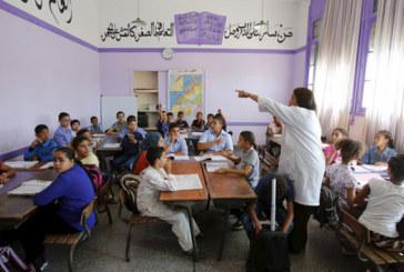 Enseignants contractants : Le ministère lance des sessions de formation