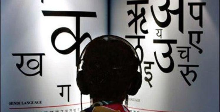 L'Université Mohammed V de Rabat veut intégrer l'enseignement du hindi