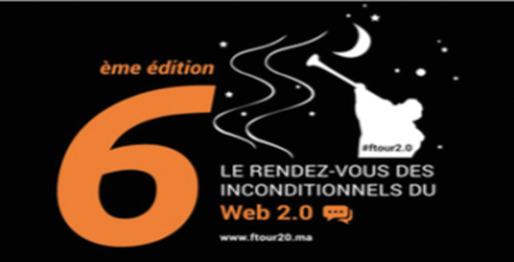 La 6ème édition du ftour 2.0 sous le signe du développement durable