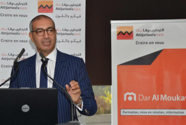 Attijariwafa bank lance une plateforme pour les petites entreprises