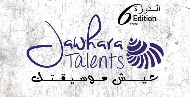 6ème édition de Jawhara Talents: Les résultats seront connus le 12 juin