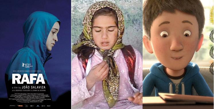 Nuit blanche du cinéma et des droits de l'Homme: Les droits des enfants au cœur de la 5ème édition