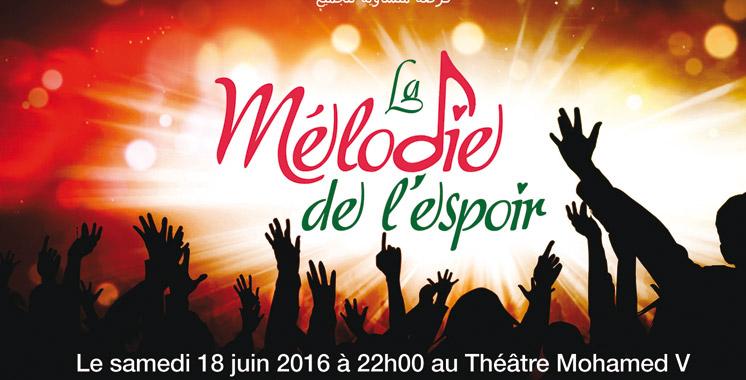 «Une chance  pour Tous» de retour par un concert caritatif