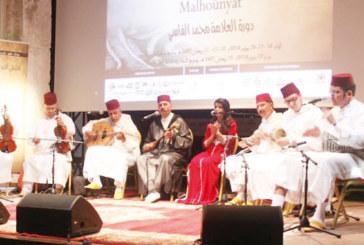 Rencontre internationale du Malhoun: Une 6ème édition en hommage  à Mohamed Elfassi