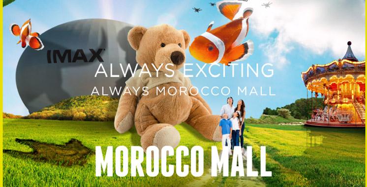 Morocco Mall: Une nouvelle identité visuelle pleine d'entrain