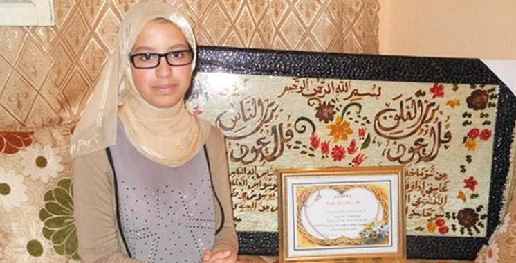 La Fondation marocaine de l'étudiant : Une bourse de mérite pour la première bachelière du Maroc