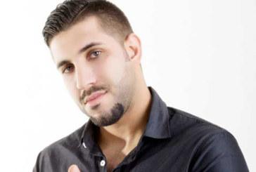 Nouvelle chanson: Soufiane Nhass lance «Hawlouni ya  baba hawlouni ya sidi» en Ramadan