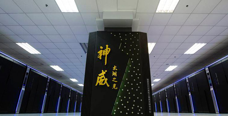 Superordinateurs: La Chine devient la première puissance informatique au monde