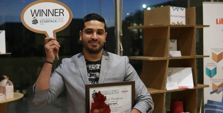 Liban : Un jeune marocain remporte le prix arabe d'emballage des produits alimentaires