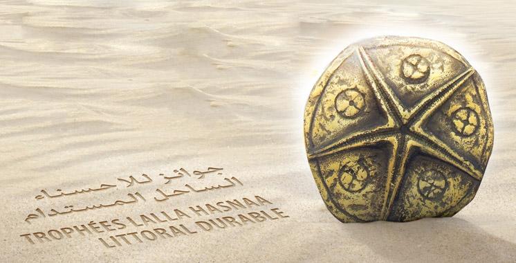 Protection de l'environnement: Et de deux pour les «Trophées Lalla Hasnaa littoral durable»