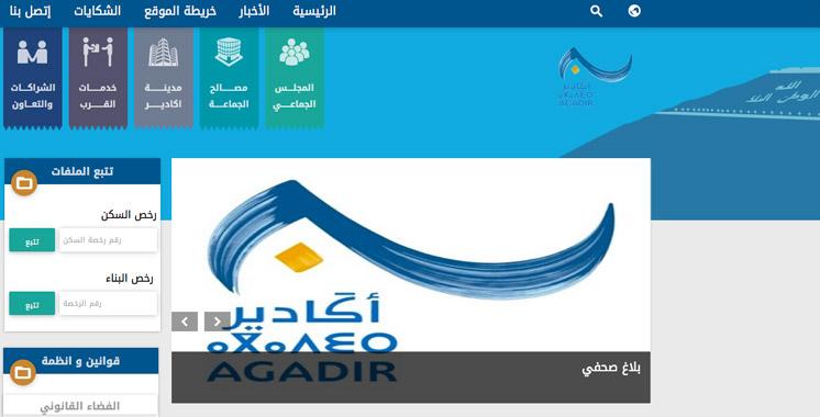 La ville d'Agadir lance son nouveau site électronique