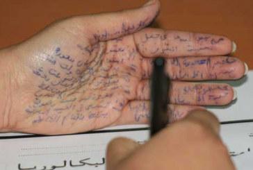 Fraude au Bac : Moins de cas le premier jour de l'examen