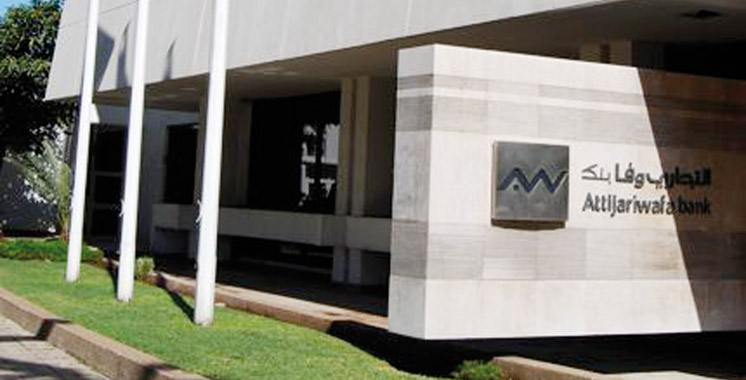 Global Custodian Magazine : Attijariwafa bank remporte trois prix