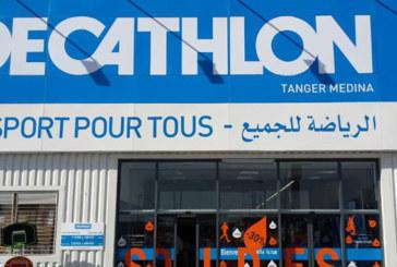 Decathlon Maroc: La souscription d'actions réservée aux salariés approuvée