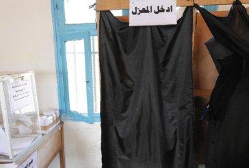 Le ministère de l'intérieur présente les derniers chiffres relatifs aux législatives: Trois partis couvrent 100% des circonscriptions
