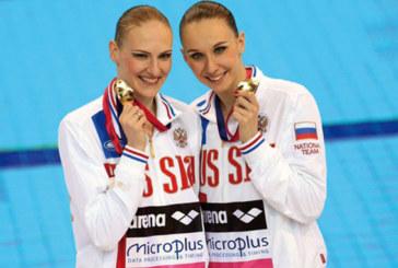 JO-2016: Départ pour Rio de la sélection russe olympique tronquée