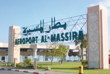 ONDA: Le trafic passager à l'aéroport Agadir Al Massira en baisse de 23,63% en juin