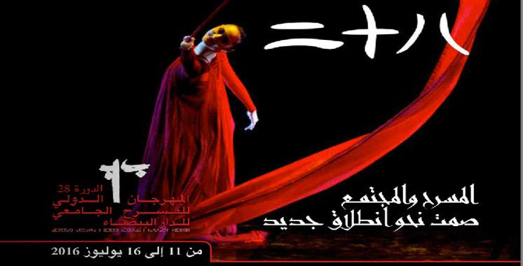 Casablanca : Coup d'envoi du 28ème Festival international de théâtre universitaire