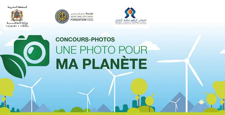 Exposition/Concours photographique: à vos photos pour ma planète !