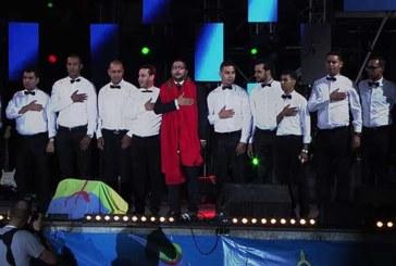 Agadir : Daoudi et quelques 200.000 spectateurs chantent l'hymne national