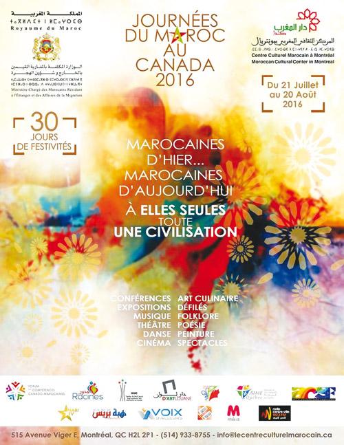 Dar--Al-Maghrib-Montreal-journees-Maroc-Canada-1