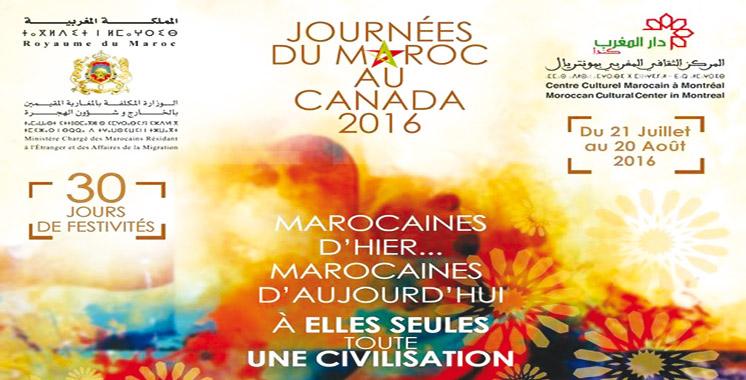 Montréal : Dar Al Maghrib rend  hommage à la femme marocaine