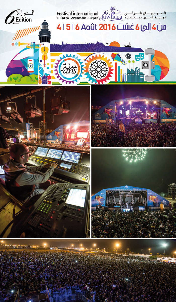 Festival-Jawhara-2016-1