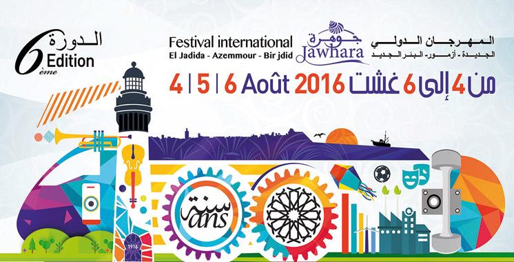 Festival international Jawhara: Une sixième édition qui célèbre le centenaire du modernisme d'El Jadida