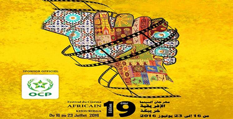 OCP présent en force au festival de Khouribga