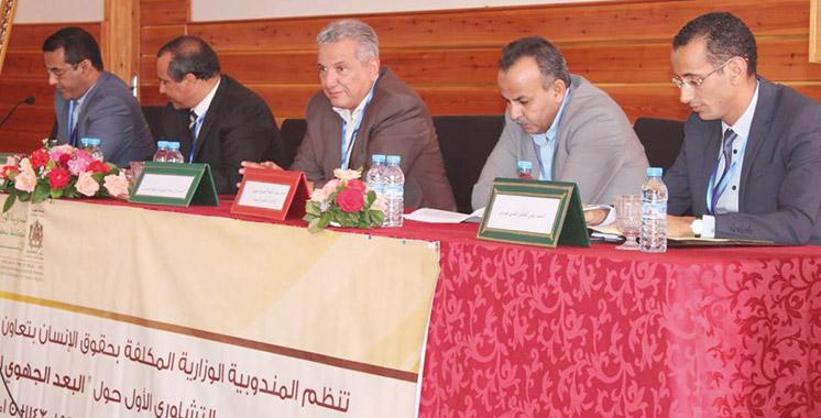Laâyoune: Première rencontre de concertation régionale sur les droits de l'Homme