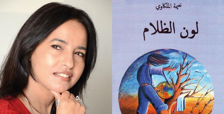 Nouveau recueil: La parolière Naima El Melkaoui illumine l'existence obscure par la couleur