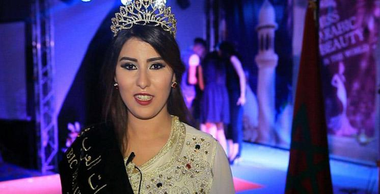 La marocaine Najlae El Amrani élue Miss Arabic Beauty au monde 2016