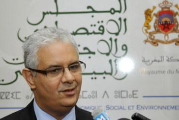 Développement durable : Le CESE se penche sur la responsabilité  sociétale des organisations
