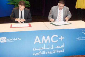 L'AMC devient l'AMC+ : 135 millions de dirhams au profit du corps enseignant