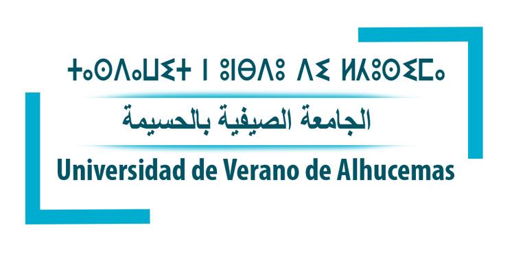 5è Université d'été d'Al-Hoceima: L'ingénierie des télécommunications et la pensée entrepreneuriale au centre du débat