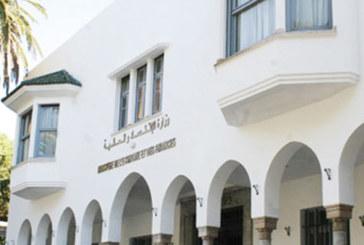 Ministère des finances : Une nouvelle équipe au sein  de la DEPP