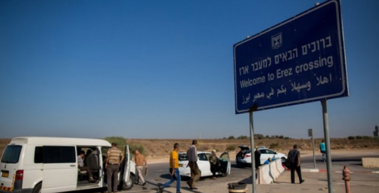 Gaza: ouverture d'un point de passage pour marchandises fermé depuis 9 ans