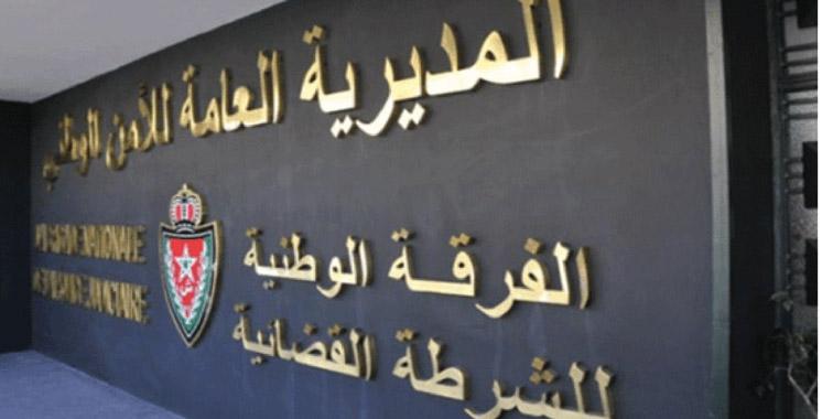 Marrakech : Un inspecteur de police suspecté dans une affaire de chantage et d'usurpation de fonction