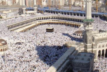 Hajj 2017 : Les frais augmentent de 436 dirhams