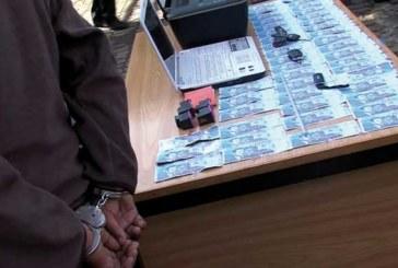 Ifrane : Arrestation de faussaires en possession de faux billets de 200 DH