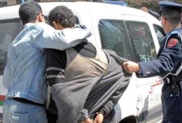Mehdia : Arrestation d'un individu pour escroquerie et organisation d'immigration clandestine