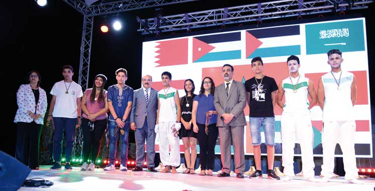 Rencontres internationales de jeunes 2016