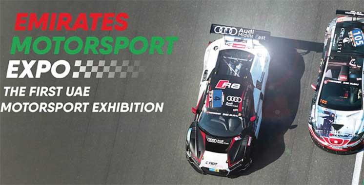 Première édition de Emirates Motorsport Expo: Les moteurs en pleine exhibition