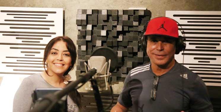 Fadwa Al Malki et Abdelaziz Stati chantent «ach binkoum w bin elhoub»